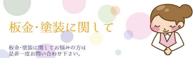 bankin_sub_header