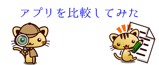 sub_app